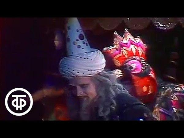 Музыка в эфире. Телемост Москва - Ленинград - Тбилиси - Минск - Рига (1988)