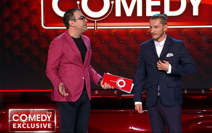Comedy Club Exclusive 79 выпуск