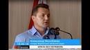 Черкаський аеропорт звільнили від сплати земельного податку