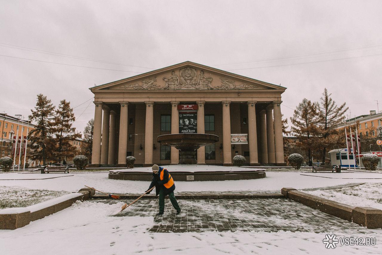 Кемерово под первым снегом