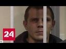 Показаний в суде не дают участники провокации в Керченском проливе останутся под стражей - Россия…