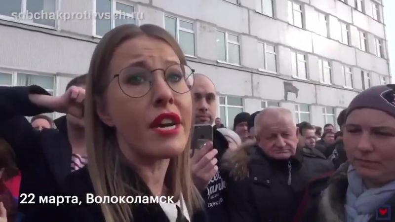 Ксения Анатольевна не стесняется врать
