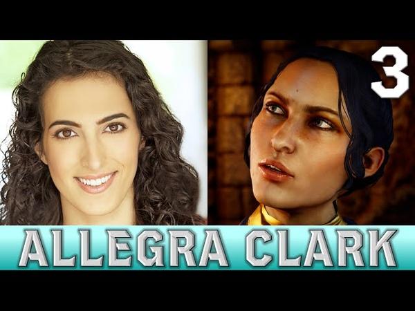 BioFan Interview | Allegra Clark [Voice of Josephine Montilyet in Dragon Age Inquisition] Part 3
