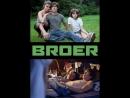 Брат \ Broer (2012) Нидерланды