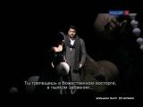 Giacomo Puccini - Manon Lescaut bolshhoi