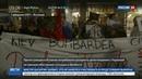 Новости на Россия 24 В Мадриде прошел митинг в поддержку Донбасса
