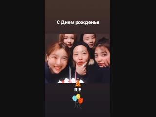 ha yeon soo instagram stories 16.11.2018