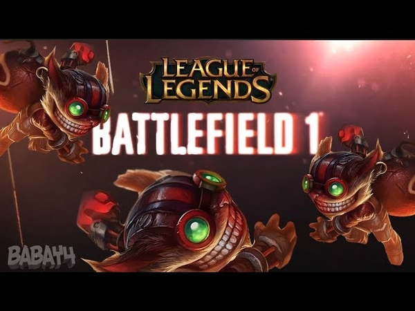 ZIGGSFIELD 1 - League of Legends BATTLEFIELD PARODY! 5 ZIGGS VS HEIMER