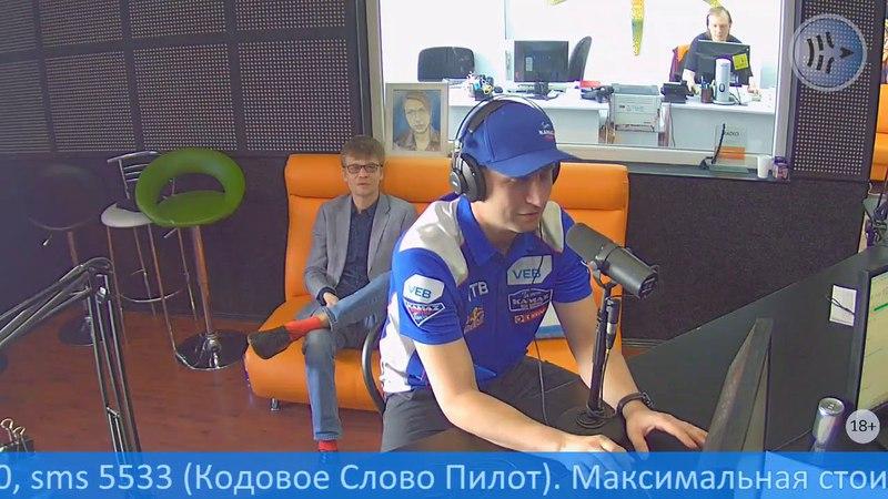 КАМАЗ-мастер». Антон Шибалов