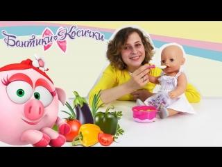 Бантики косички  •  Алиса и Нюша готовят овощной суп для пупса Эмили.