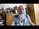 Бронислав Виногродксий. Прогноз по книге перемен для дня со знаками Гуй-Вэй (20.06.2017)