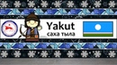 The Sound of the Yakut Language The Book of Psalms 1 2