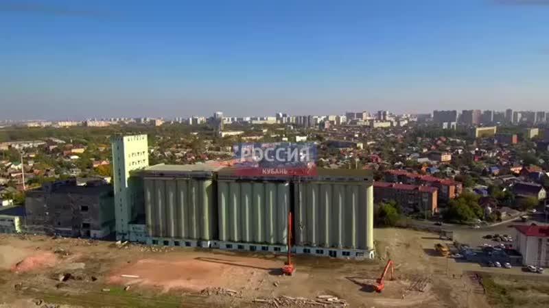 На территории краснодарского элеватора построят новый жилой комплекс.
