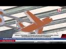Между прежними и новыми «воздушными воротами» Крыма организовали транспортное сообщение
