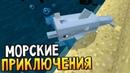 МАЙНКРАФТ ВЫЖИВАНИЕ НА ТЕЛЕФОНЕ НА ОСТРОВЕ ТРЕТЬЯ 3 СЕРИЯ - ПЕ Minecraft Pocket Edition ( PE )