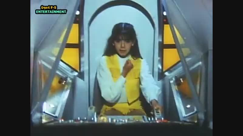 ตำรวจอวกาศ ไชเดอร์ DVD ชุดที่ 7