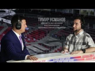 Клюшки из кремлевской ели для Ночной Хоккейной Лиги.mp4