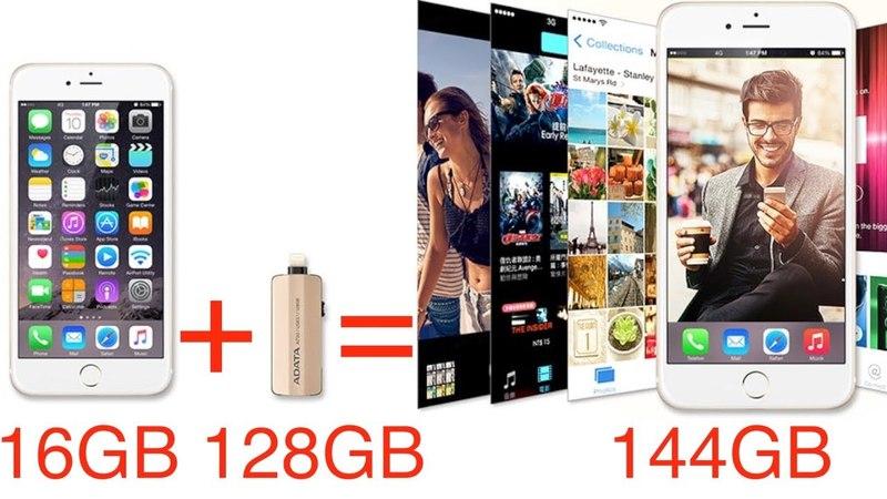 Мало памяти на iPhone? Решение тут! Обзор Adata i-Memory AI720