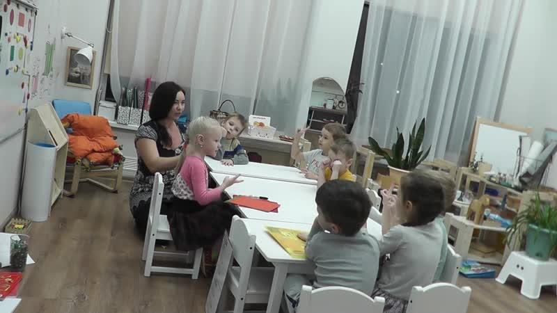 Classroom rules. Nastya is a teacher