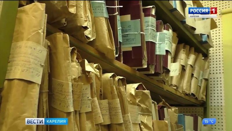 Сотрудники сортавальского архива получили награды и почетные грамоты