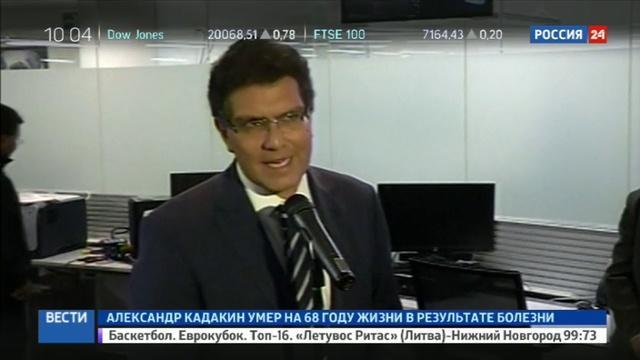 Новости на Россия 24 • США ужесточают миграционную политику: что грозит 15 миллионам нелегалов