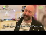 Интервью с Халитом Эргенчем в торговом центре Акмеркез от 12/09/2018