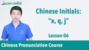 "Chinese initials ""x, q, j"" 