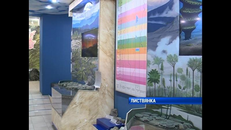 Реконструкция Лимнологического музея