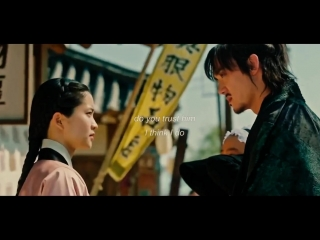 dong mae_ae-shin ✘ shes my weakness [Mr. Sunshine MV]