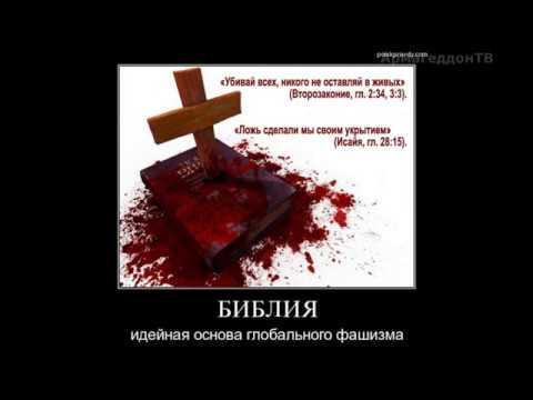 Смысл Пасхи Христос НЕ Воскрес - Воистину НЕ Воскрес