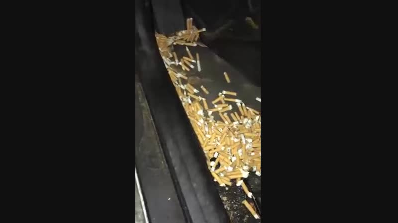 Авто для курящих