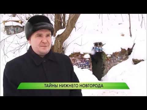 Репортаж 'История бункера Динамо' Телеканал 'Первый Городской' 21 02 2019