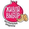 Здоровое питание сухофрукты  Пермь/ Живой Выбор