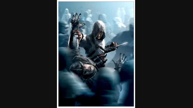 Assasins Creed 1