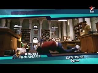 DOUBLE DHAMAKA on Star Maa Movies / Saturday & Sunday 6 pm(15.30 МСК)