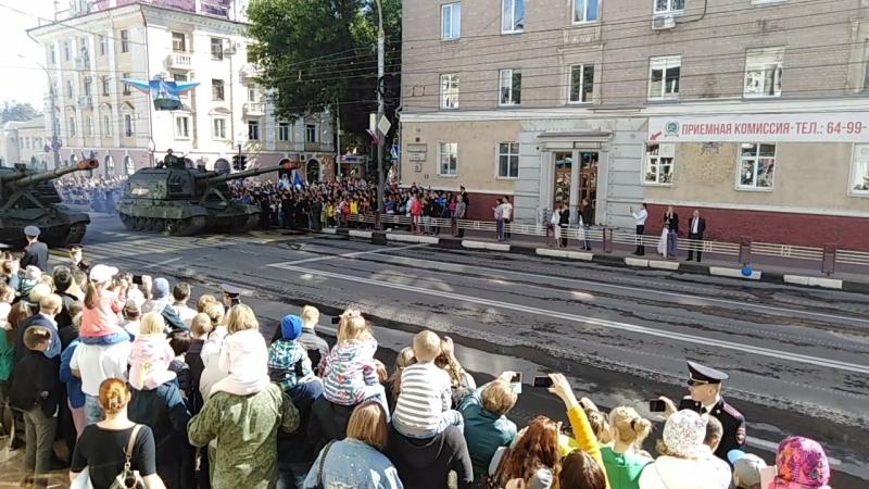 17.09.2018. Брянск. Парад военной техники😊 17.09.2018. In Bryansk was a parade of military equipment✨