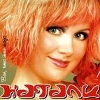 Натали альбом Вовочка