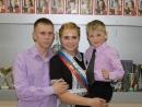 Love story Вероника Саша
