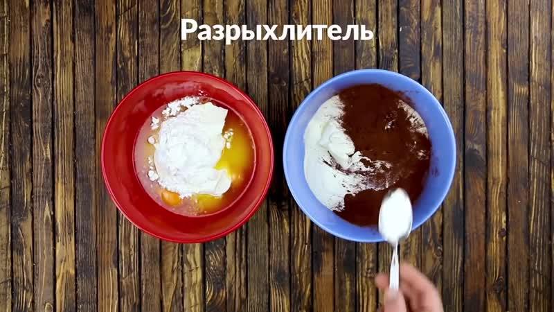 Не выливай остатки холодного кофе Пригодится для десерта к чаю