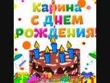 Поздравляю тебя мой ангелочек, с днем рождения, Ты мой подарочек на мой день рождения