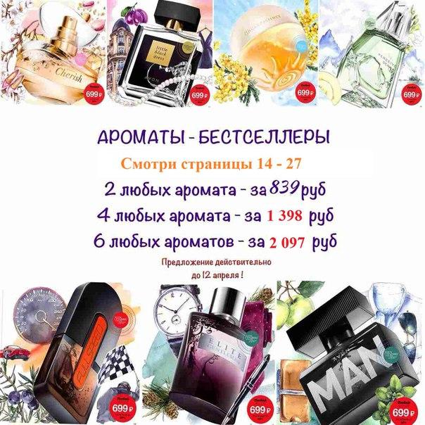 Эйвон сделать заказ украина купить косметику из индии напрямую