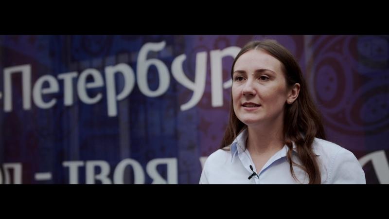 Кристина Соболева: Я люблю свой народ!