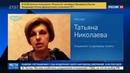 Новости на Россия 24 • Дресс-код для политиков в чем ходить народным избранникам