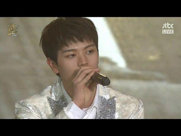 20180110 金唱片頒獎典禮 - BTOB - 想念 (그리워하다/ Missing You)