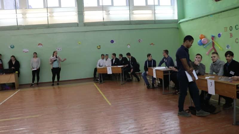 Конкурс Походка преподавателя спешащего на урок