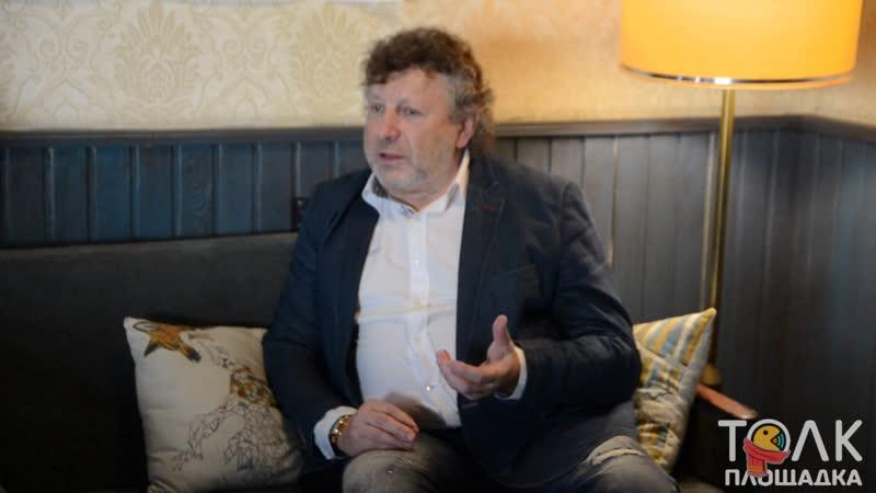 Открытое интервью:Чеслав Кушелевич