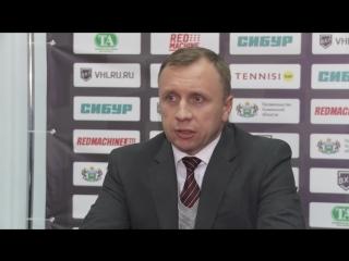 Наставник ХК «Рубин» Михаил Звягин после победы над «Зауральем» (4:3 ОТ)