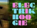 Ursula 1000 - Electrik Boogie