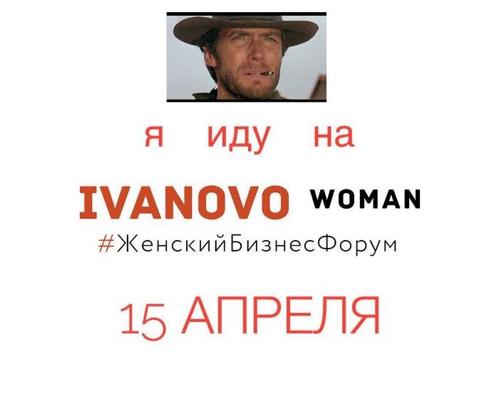 Александр Леонов | Палех