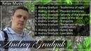 Сборник Релакс Музыки Andrey Gradyuk Ambient Relaxing Music